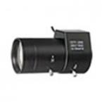 Vonnic L5100 Varifocal CCTV Lens-L5100-by Vonnic